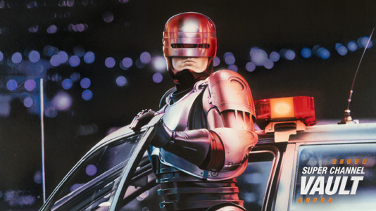 RoboCop Premieres Mar 15 9:00PM | Only on Super Channel