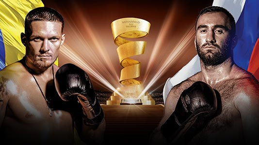 Boxing: WBSS: Final: Usyk vs. Gassiev Premieres Jul 21 2:00PM   Only on Super Channel